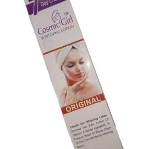 Cosmic Girl whitening lotion Price in BD