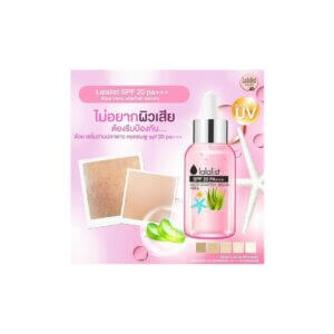 Aloe Vera & Starfish Serum SPF20 PA+++ 25 ml price in bd